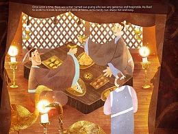 童书插图节选