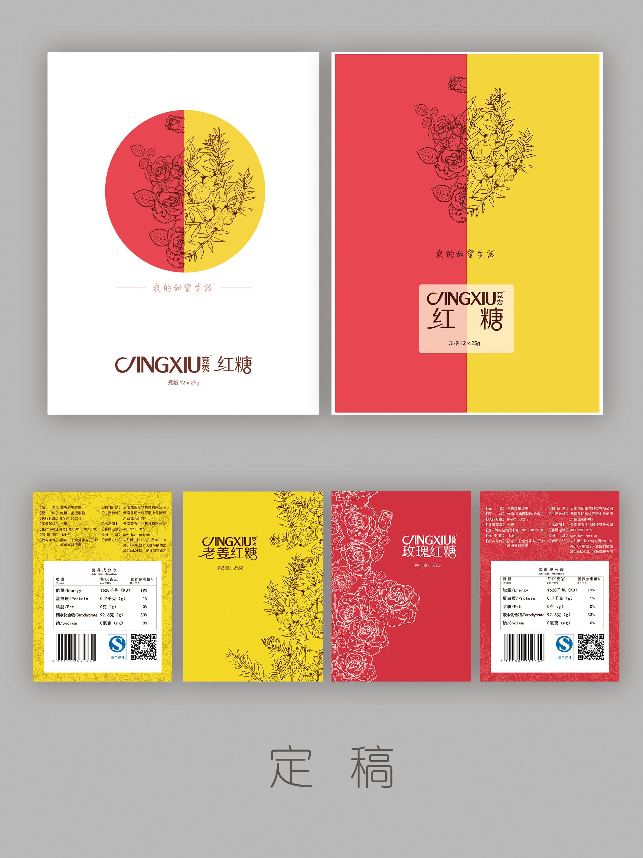 竞秀玫瑰红糖,姜红糖包装设计图片