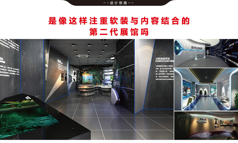 东风集团 东风汽车公司技术中心 企业展厅策划