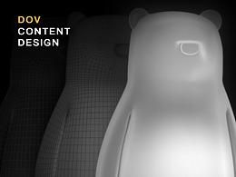 DOV原创驱动-短视频社交设计思考