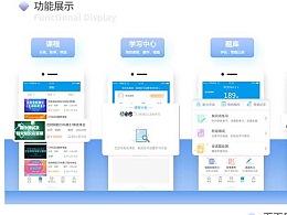 app-GUI展示