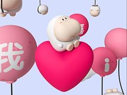 三尺童子气球爱