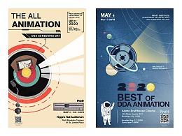 2020 Pratt Animation 动画节海报设计