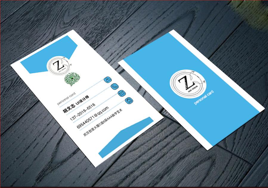 个人logo,个人名片,简历,设计图片
