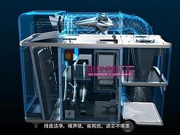 工业除尘器工作原理三维仿真动画制作