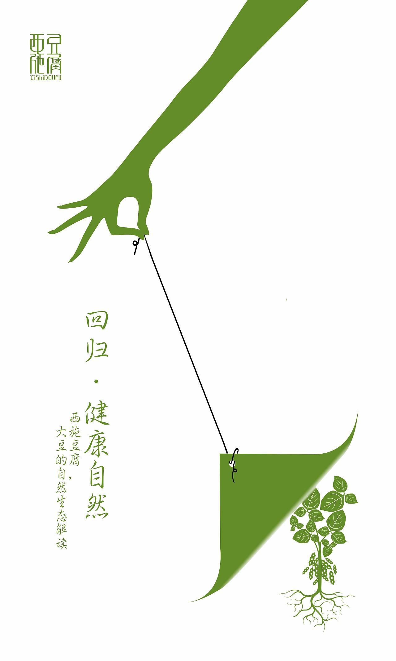 麦田 里 的 守望 者 中文 版