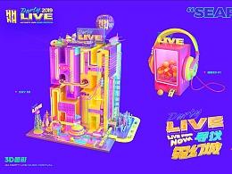 4H音乐节 4H Party Live 2019
