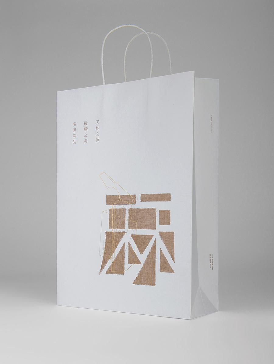 查看《之间设计-广源麻业-衬衫包装》原图,原图尺寸:1100x1463