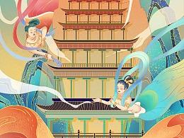 新中式插画——敦煌