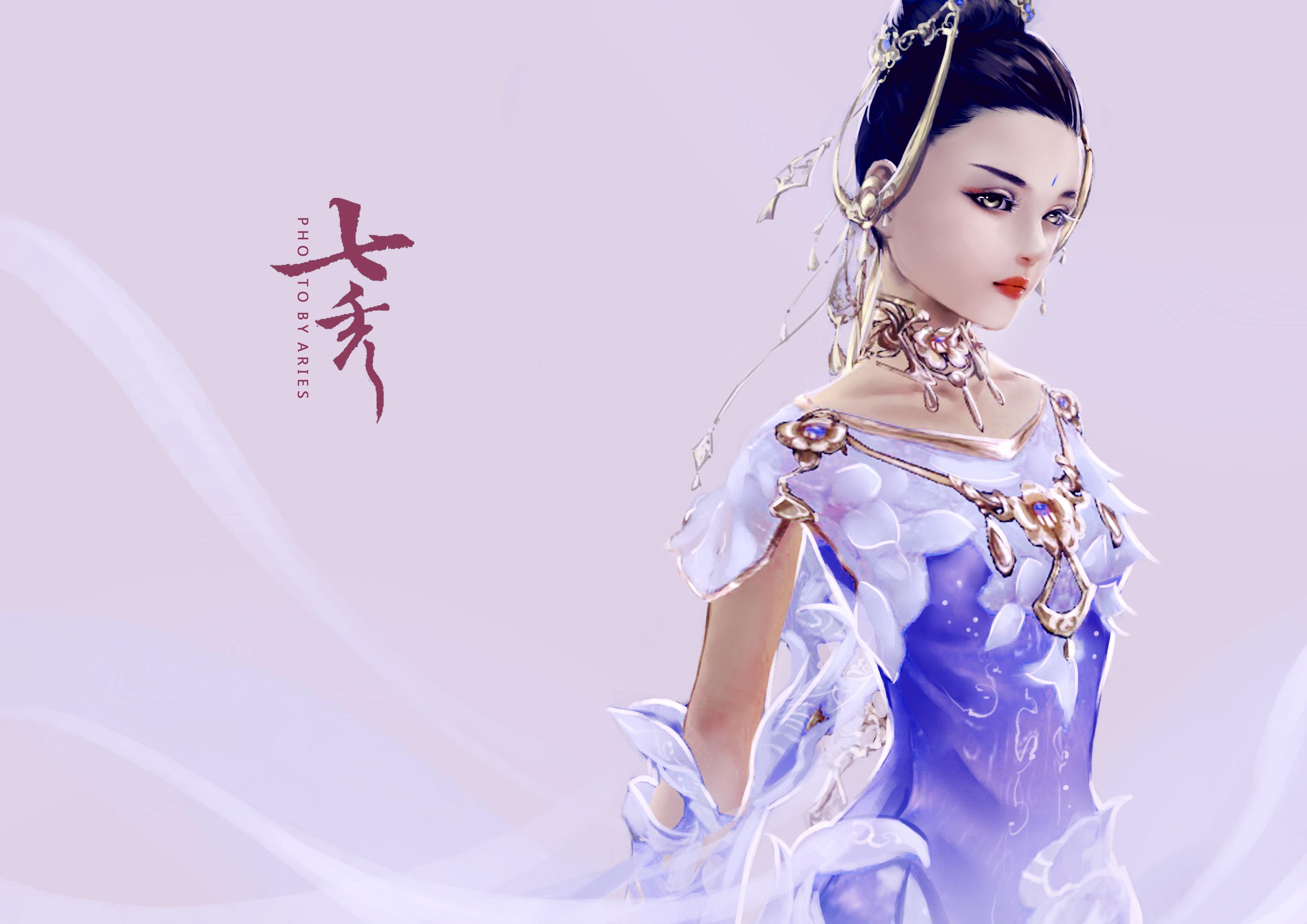 剑网三转手绘人物习作(七秀)