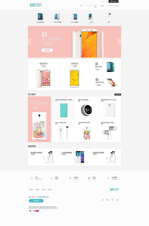 查看《2015/Web Design》原图,原图尺寸:900x1365