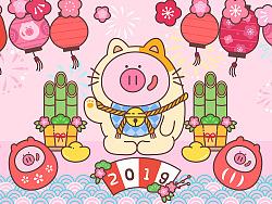 《IDO PIG》爱豆小猪新年图