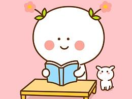 好好读书,好好睡觉~二花