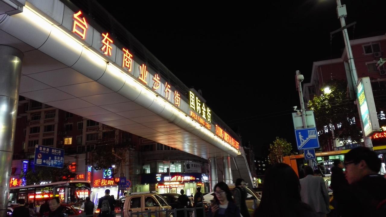 青岛美丽街道图片2018