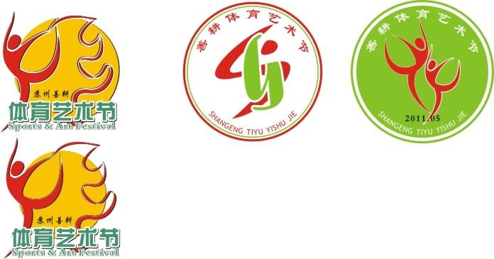 体育艺术节|平面|标志|jyc60702351 - 原创作品图片
