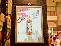 蜂蜜海报,插画类海报