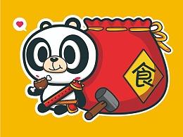 熊猫形象设计