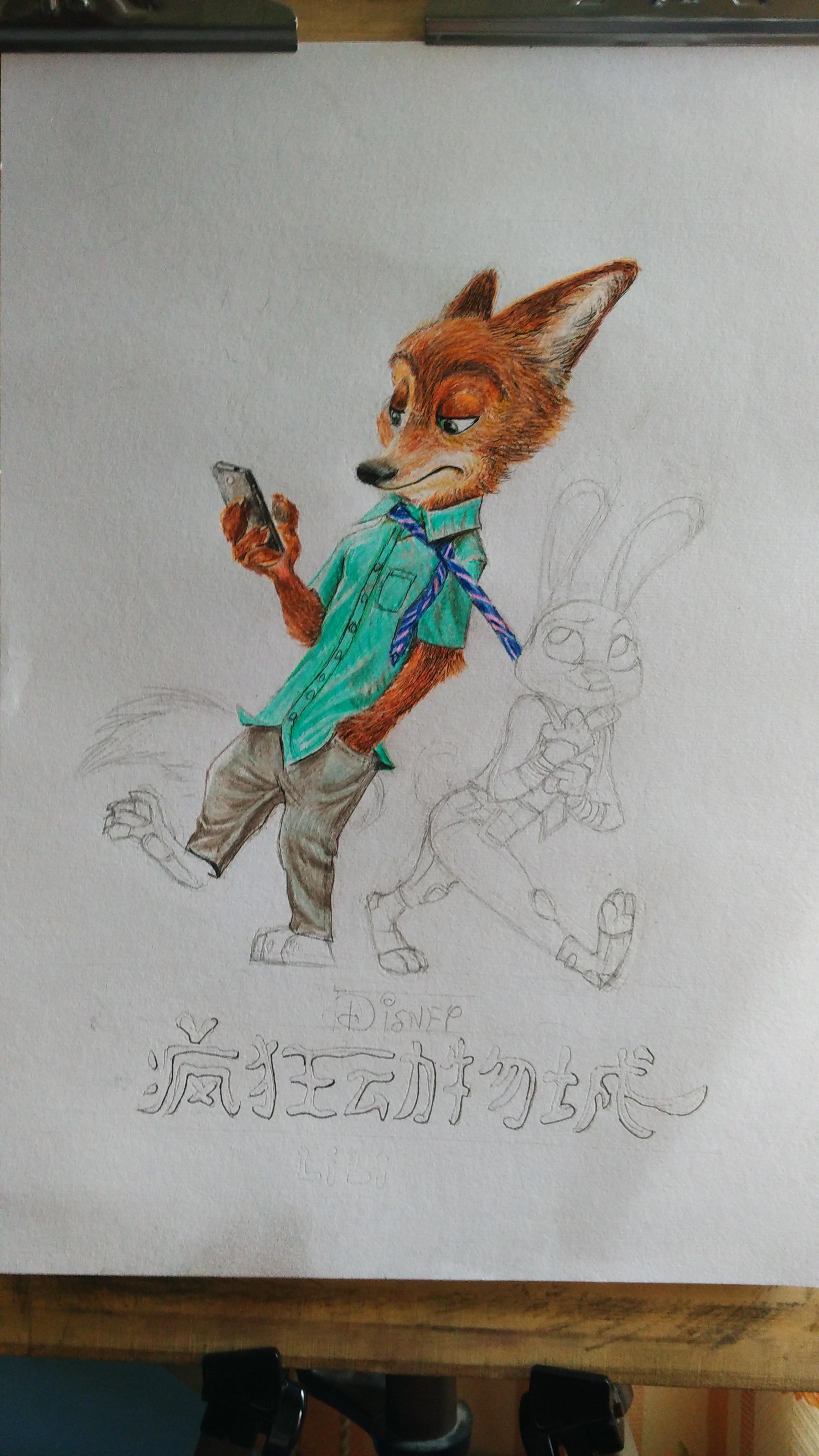 彩铅手绘 疯狂动物城