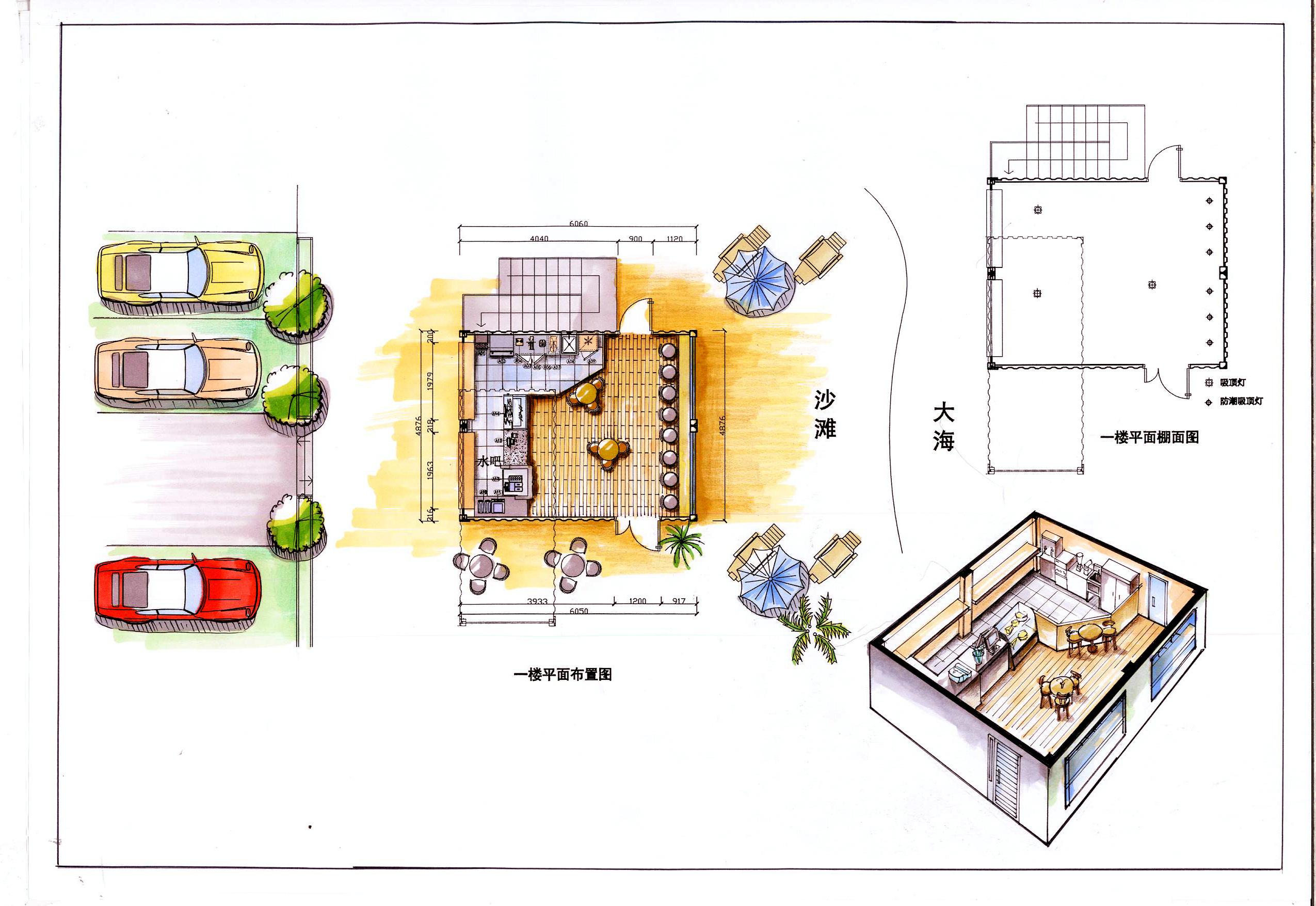 手绘集装箱水吧设计|空间|展示设计 |启程小鸽子