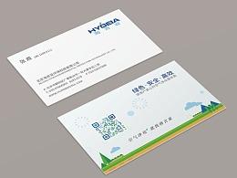 空气净化治理环保科技公司VI设计 | 五源品牌设计