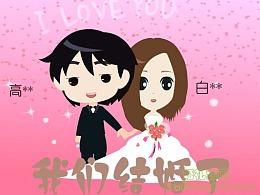 婚礼爱情微电影动画制作 婚礼上爱情故事简短