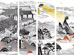 结爱 · 千岁大人的初恋 - 片头故事插画
