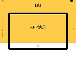 读点app演示