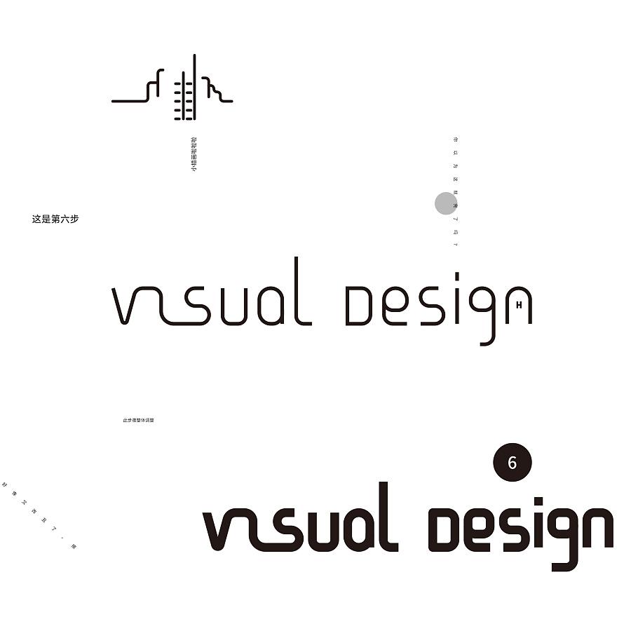 visualdesign字体YY|字形/字体|平面|Leon_Dnn中学生平面设计v字体