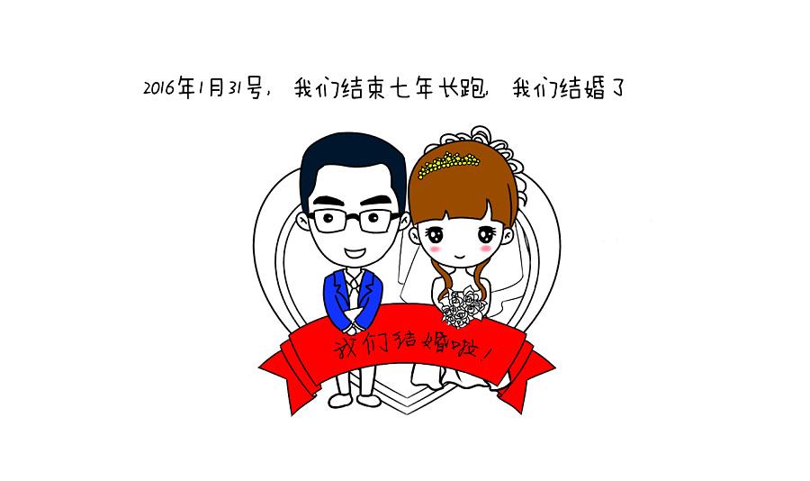 婚礼简笔画