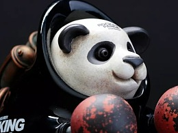 末那末匠丨松岡ミチヒロ「Rocking Panda」