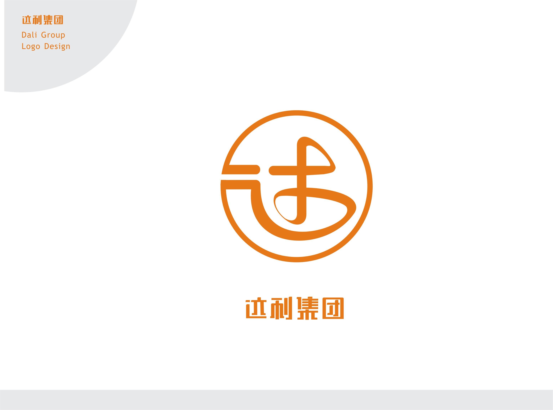 达利食品logo设计图片