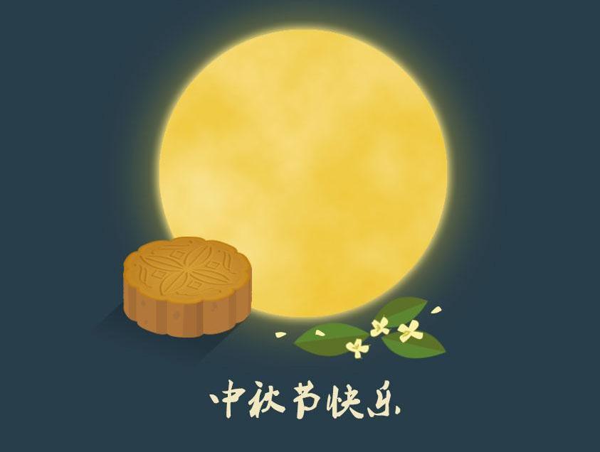 找歌谱敢叫明月换新天