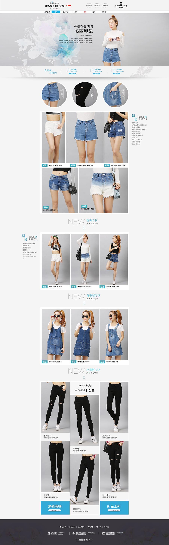 女裤淘宝pc首页设计 网页 电商 高名 - 原创作品图片
