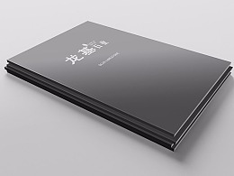 山东龙基石业公司-宣传画册设计-济宁石雕样本版式设计