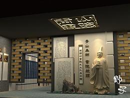 原创青山书院文化展示馆