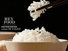 米的解读|大米拍摄