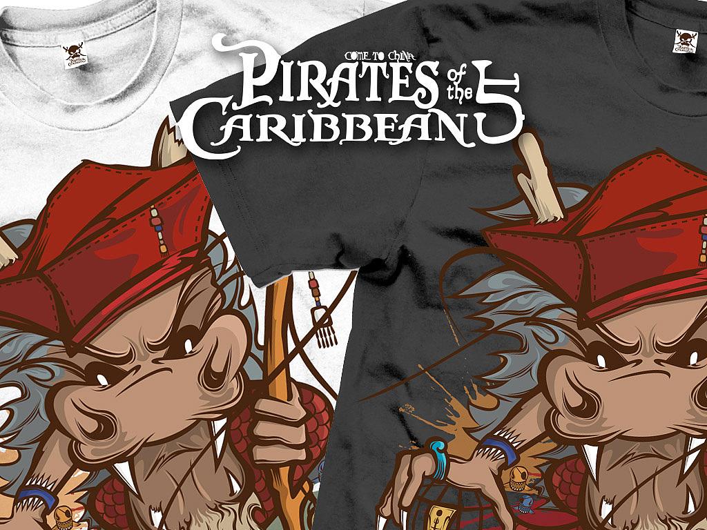 加勒比海盗5