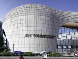 「建筑摄影」桐乡市文化中心