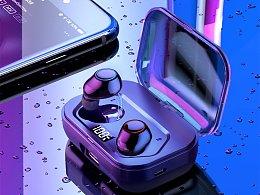 3D耳机渲染