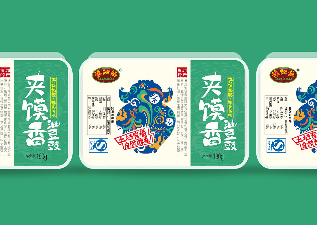 火星人作品之贵州特产辣椒酱包装设计