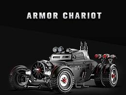 Armor Chariot机甲战车