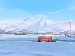 Blue Travel-Hokkaido