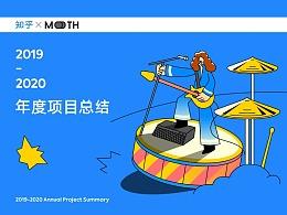 知乎 X MOOTH STUDIO服务项目合集