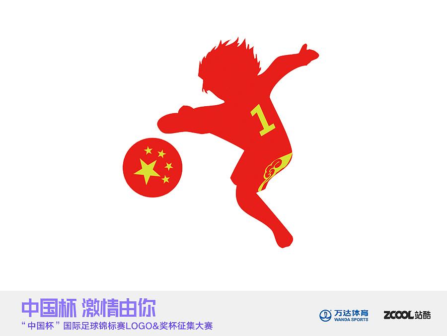中国梦|平面|标志|quanrh - 原创作品 - 站酷 (zcool)图片