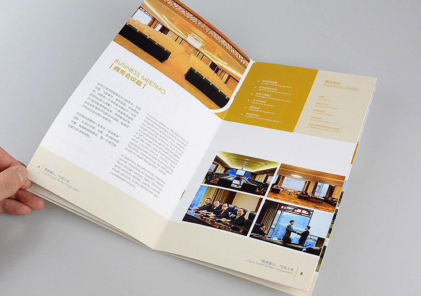 酒店宣传画册  酒店画册设计  酒店品牌设计  上海舍可策划图片
