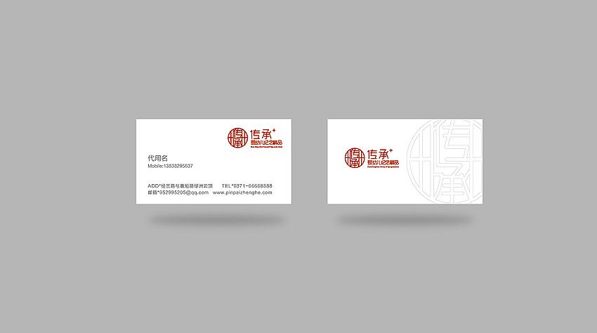 4444vi_纪念品logo设计 纪念品公司vi设计 印章logo设计 企业