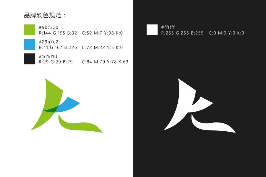 医疗软件设计logo