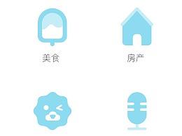 一组icon练习