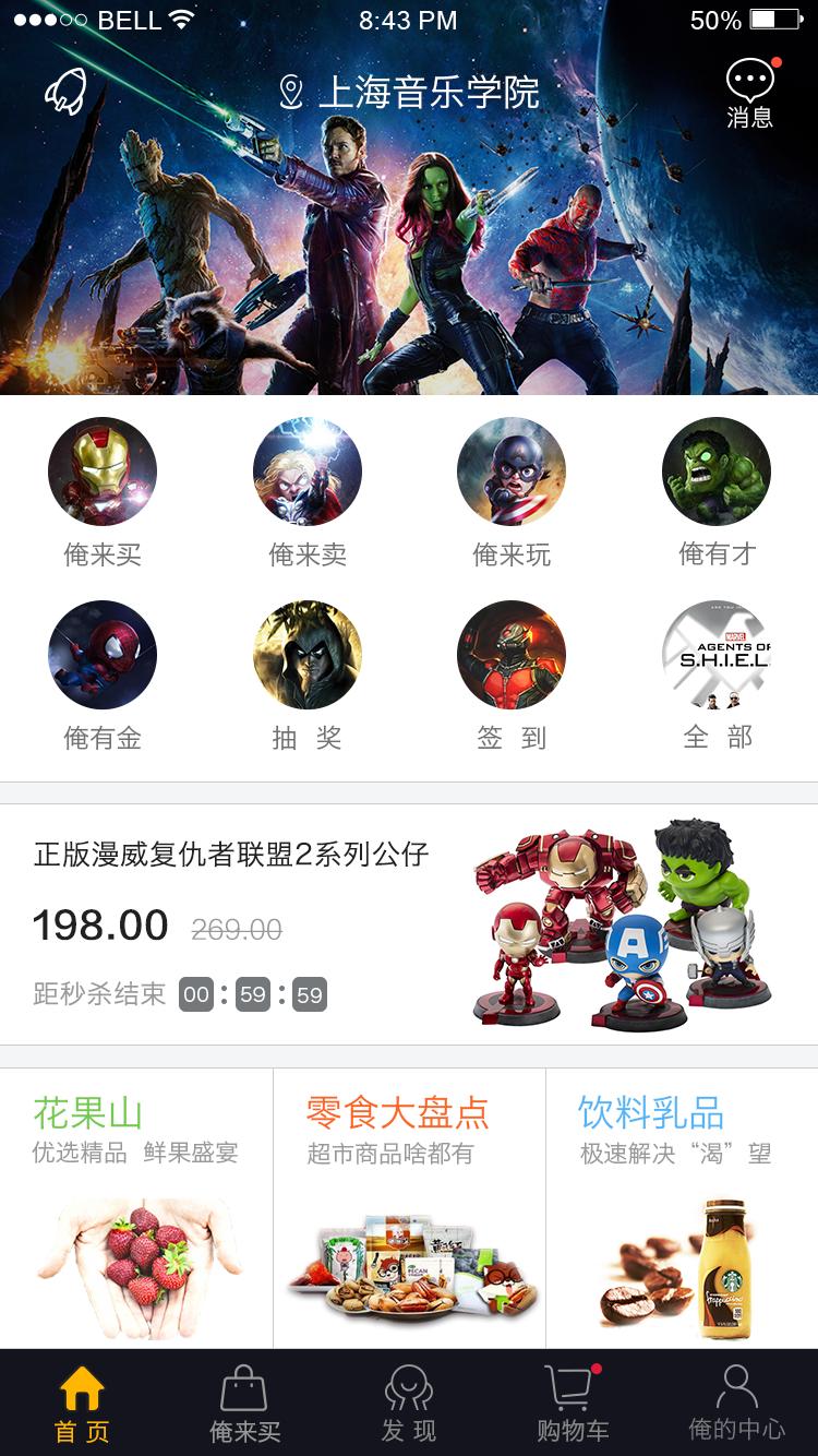 anlaiye_俺来也商家.htm -微博生活网