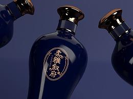 白酒包装-柔雅叙府升级包装设计